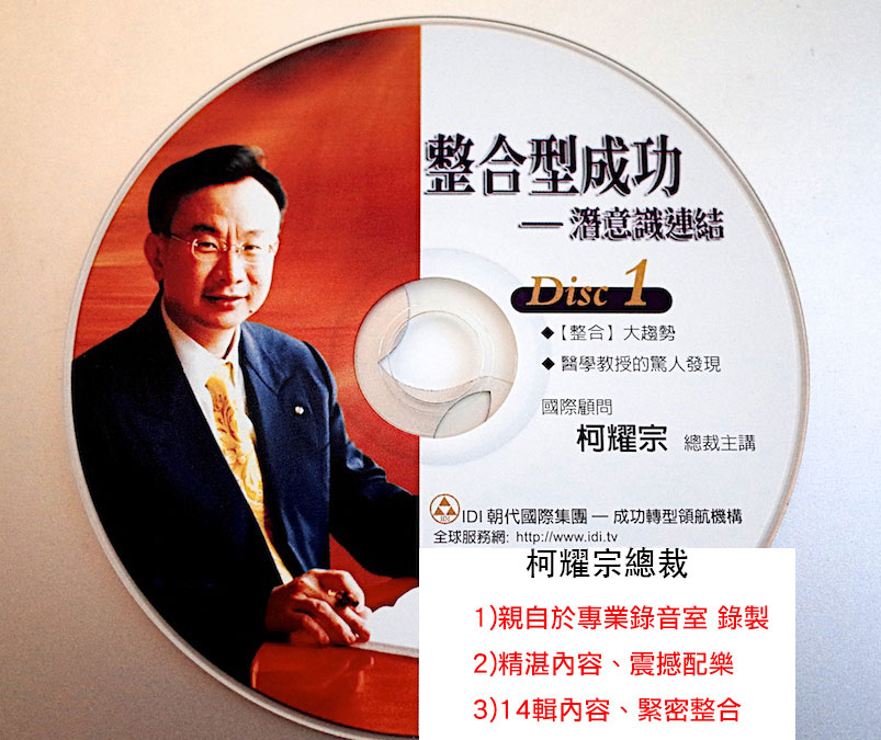 audio dvd ok23